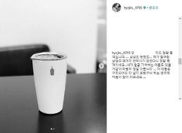 케어 홍보대사 김효진, 박소연 대표 안락사 논란에 정말 충격이다