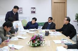[남양주시] 대중교통 체질개선 나선다…용역 착수보고회 개최