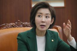 [아주초대석] 독하게 싸운 나경원의 '원내대표 한 달'