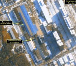블룸버그 北 핵무기 생산확대 가능성…트럼프 압박 요인될 것