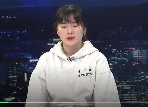 신유용 인터뷰 심석희 체육계 미투 공론화 고맙다..조재범 코치는 영구제명
