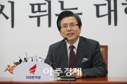 황교안 전 총리 누구? 공안통 검사, 박근혜 정부 3대 국무총리…현재 보수권 대선 주자 1등