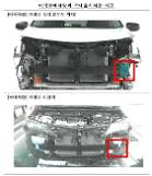 '美최고안전차량' 과장광고한 도요타 과징금 철퇴