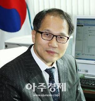 경기도 황해경제자유구역청, 제5대 황성태 청장 취임
