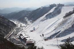 부영그룹 오투리조트, 새해 맞이 할인 이벤트 실시