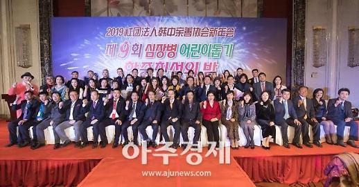 한중친선협회, 중국 칭다오서 새생명 선물 자선음악회 개최