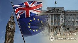 英 하원, 승인투표서 브렉시트 합의안 부결...정부, 관계부처 대응회의 예고