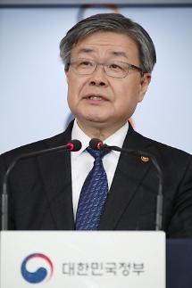 연이은 재계 껴안기...고용부 장관, 경총 회장 등 만나 '최저임금·탄력근로제' 논의
