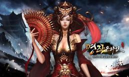 아이엠아이 게임매니아, 봄날소프트 명작온라인 채널링