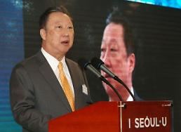 대한상의, 북한경제 컨퍼런스 개최…남북경협 녹록지 않다