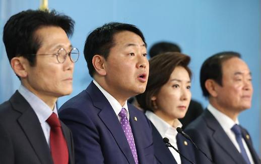 야4당 민주당, 1월 임시국회 소집 즉각 동참하라