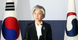 康장관 北·美 정상회담·金답방…비핵화 진전 기대