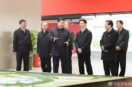 시진핑 특구 슝안신구 지원사격 나선 시진핑