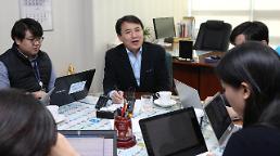 """김진태, 황교안에 견제구…""""당대표 출마 전 검증부터"""""""