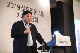 '종합 바이오그룹'부터 '회장 은퇴'까지…셀트리온 '2년' 뒤 모습은
