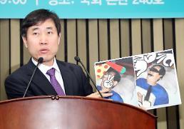 """하태경 """"손혜원, 문화재 지정 사전 인지 가능성"""""""