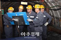 유정배 석탄공사 사장 생산도 중요하지만 직원 안전이 최우선