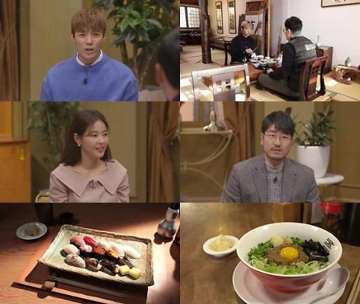 수요미식회 강남도 몰랐던 일식 트렌드…최신 유행 일식당 소개
