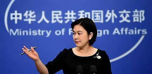 中외교부, 北김영철 미국행 묻자 베이징 경유할 것