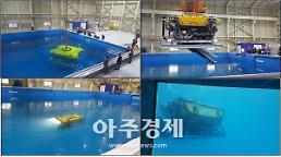 韓 고유 기술 수중건설로봇 상용화…연간 100억원 수입 대체효과