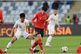 한국, 중국 축구팀 상대로 완승…중국언론들 되살아난 공한증