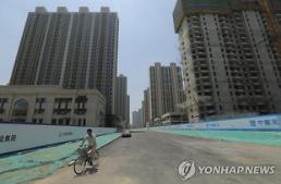 부동산시장 양극화 중국 신규주택 가격 상승률 8개월래 최저