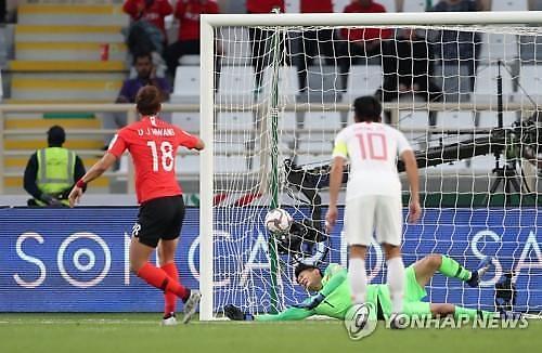 한국은 손흥민·황의조...베트남은 대담함 외신의 AFC 관전 포인트
