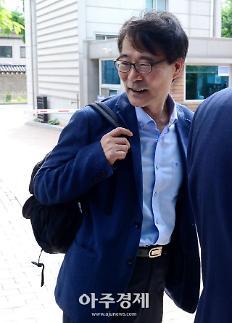 美서 돌아온 장하성…임종석 靑 1기 참모진과 만났다