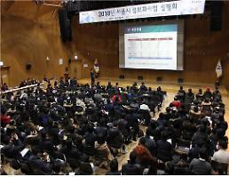 서울시, 정보화사업에 2306억원 투자…경제 성장 모멘텀 창출