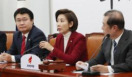 """나경원 """"손혜원 징계요구안 제출...실정법 위반"""""""