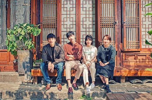 한류스타 진영 주연 웹드라마 풍경 18일 전세계 송출