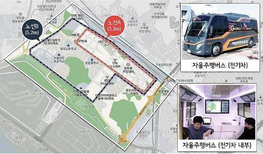 6월 서울 상암에 5G 자율주행버스 달린다