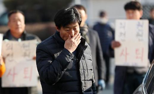 가이드 폭행 박종철 예천군의원 불구속 기소…예천군의회는 밀실서 셀프징계 논의
