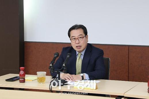 [포토] 조광한 남양주시장, 3기 신도시 자족도시 천재일우 기회