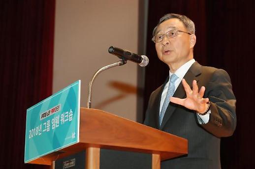 황창규 KT 회장, 쪼개기 후원금 의혹 검찰 송치