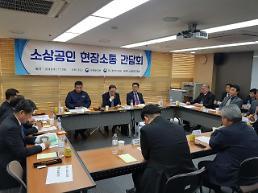 """홍남기 """"소상공인은 중요 경제주체…독자 정책 수립하겠다"""""""
