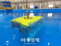 [포토] 순수 우리기술로 만든 수중건설로봇 URI 시리즈