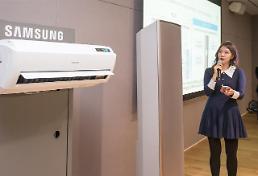 올해 가전시장 관전포인트 AI…삼성·LG, 잇따라 말하는 에어컨 공개