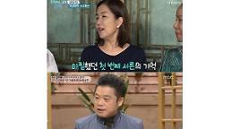 이성미 미혼모 고백, 가수 김학래 출산은 이성미 일방적 선택