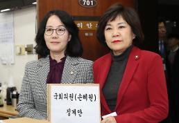 """손혜원, 나경원에 반격…""""함께 의원직·전 재산 걸자"""""""