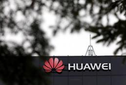 중국 환구시보 화웨이 박해…하이테크계의 매카시즘