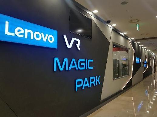드래곤플라이, 'LENOVO VR MAGIC PARK' 18일 오픈