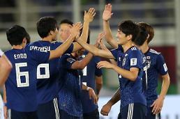 [아시안컵 포토] 우즈베키스탄 꺽은 일본 조1위로 아시안컵 16강 진출했지만 험난한 여정, 대조적으로 한국 대표팀은?