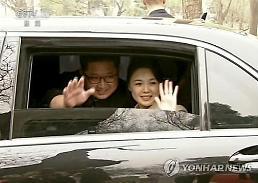 北 김정은, 베트남 국빈방문하나..베트남은 준비 중