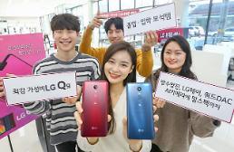 LG Q9 체험단, '최강 가성비' 입소문 타고 100 대 1 경쟁률 기록