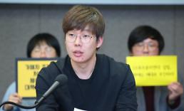 젊은빙상인연대, 21일 성폭력 사건 추가 폭로'