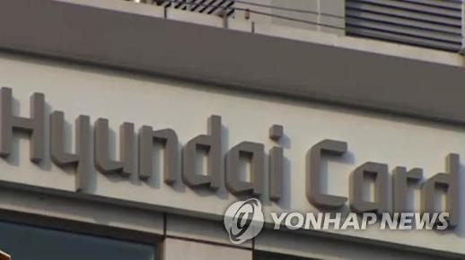 현대카드, 국내외 최정상급 레스토랑 다이닝 행사 개최