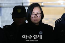 김동성, 여교사 불륜설에 '동거폭로' 장시호스캔들 재조명