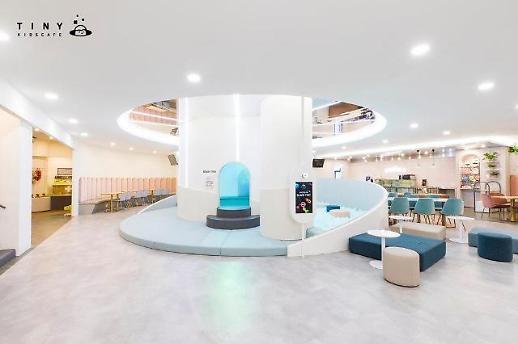 엔씨소프트, 복합문화공간 '타이니' 키즈카페 오픈