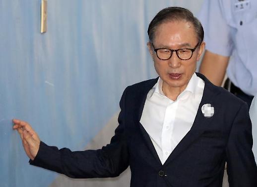 '신한은행 남산 3억원' 사건, 이명박과 무슨 관계?